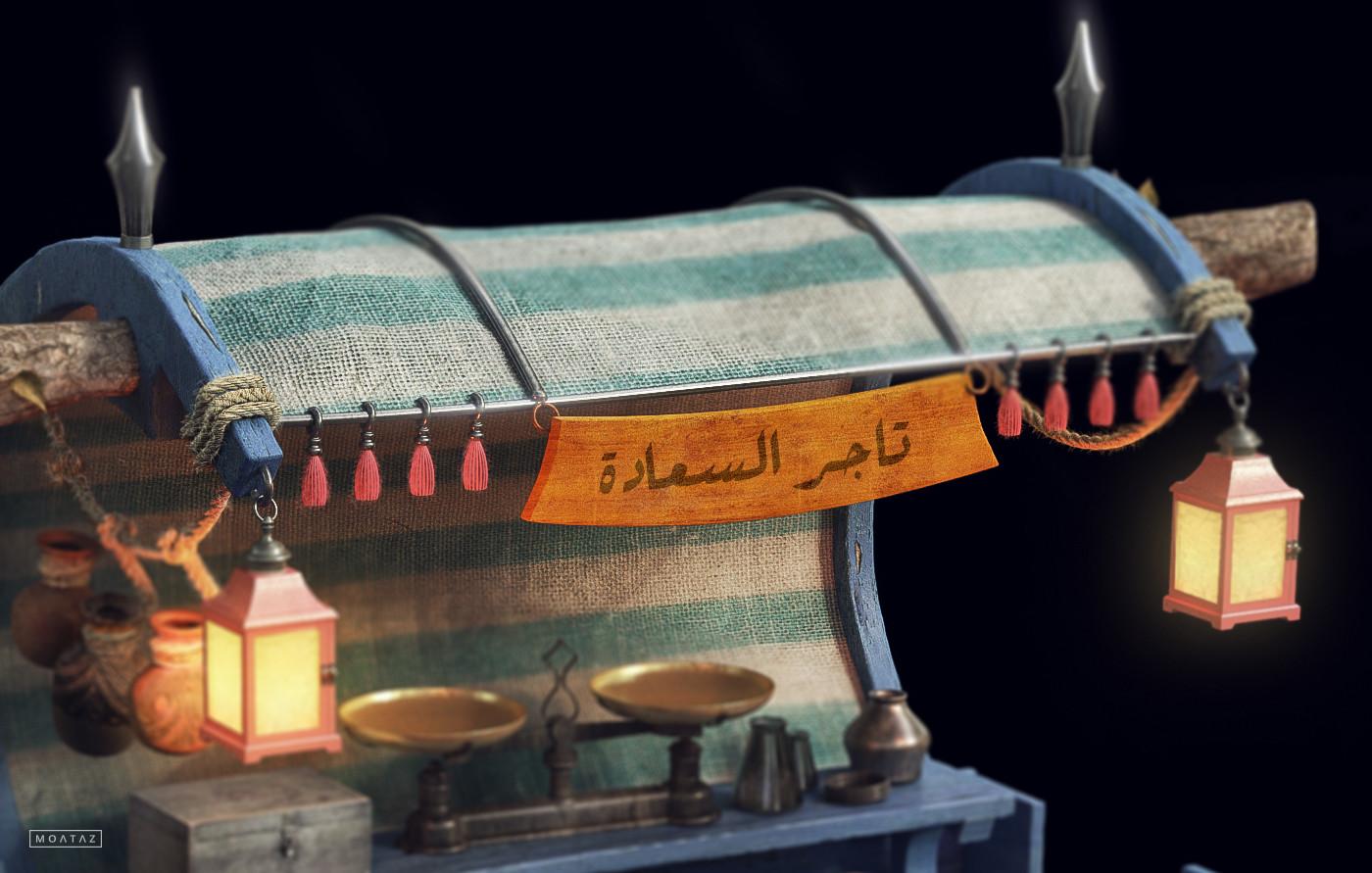 Moataz el sayed cart 1400 0