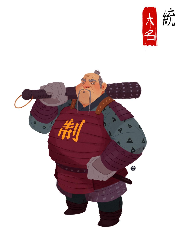 Osamu (daimyo)