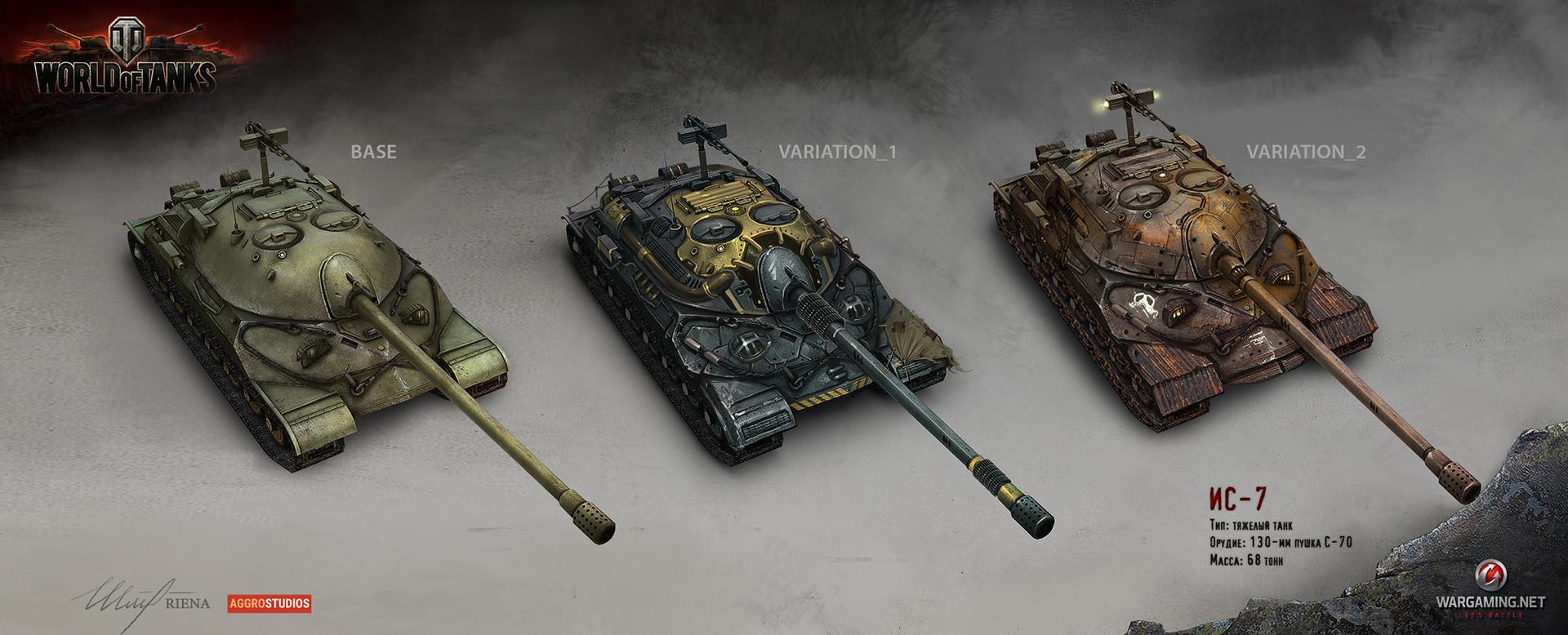 Rimma Shmeleva - Tank skins (WOT)