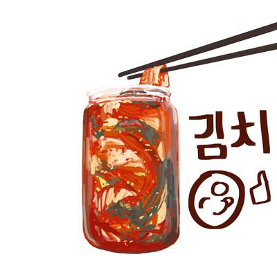 Enrique gan kimchi
