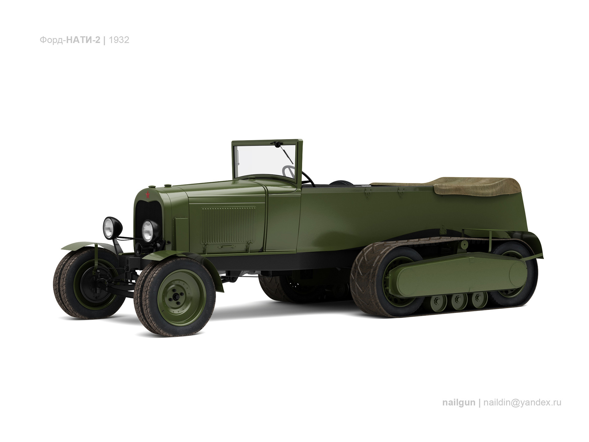 Nail khusnutdinov ussr nati 2 ford 1932 0