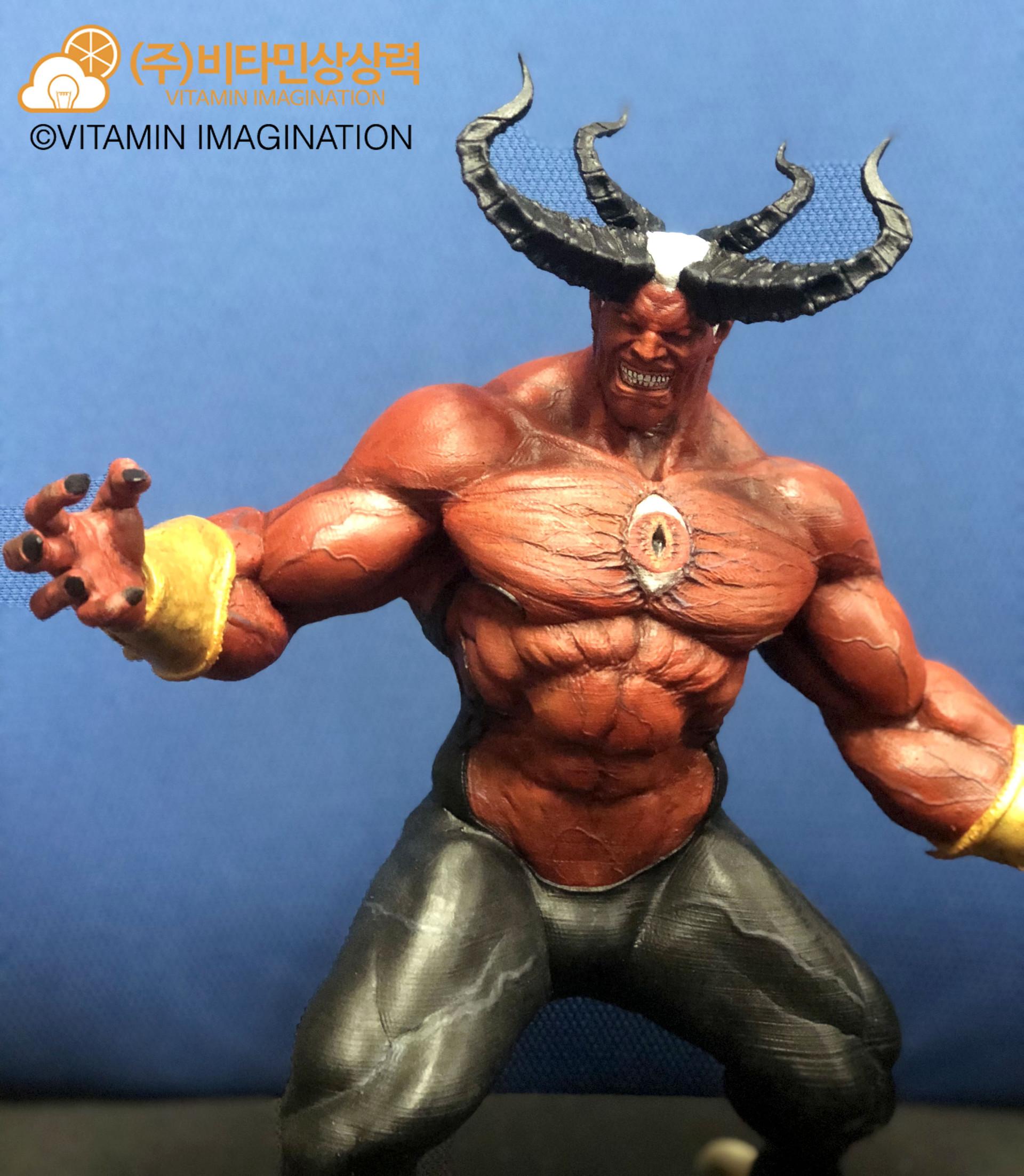 Vitamin imagination 73