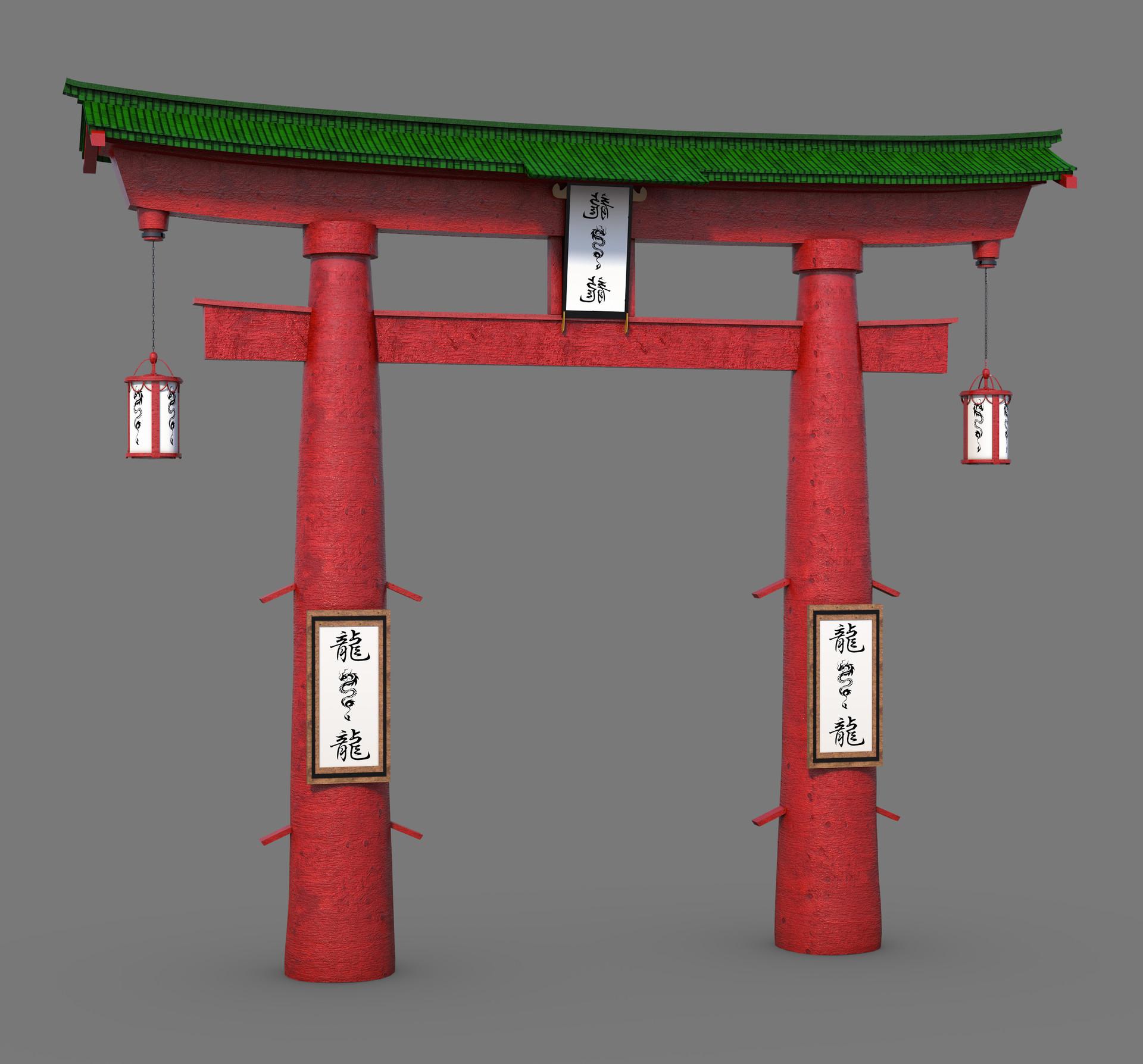 Marc mons torii1