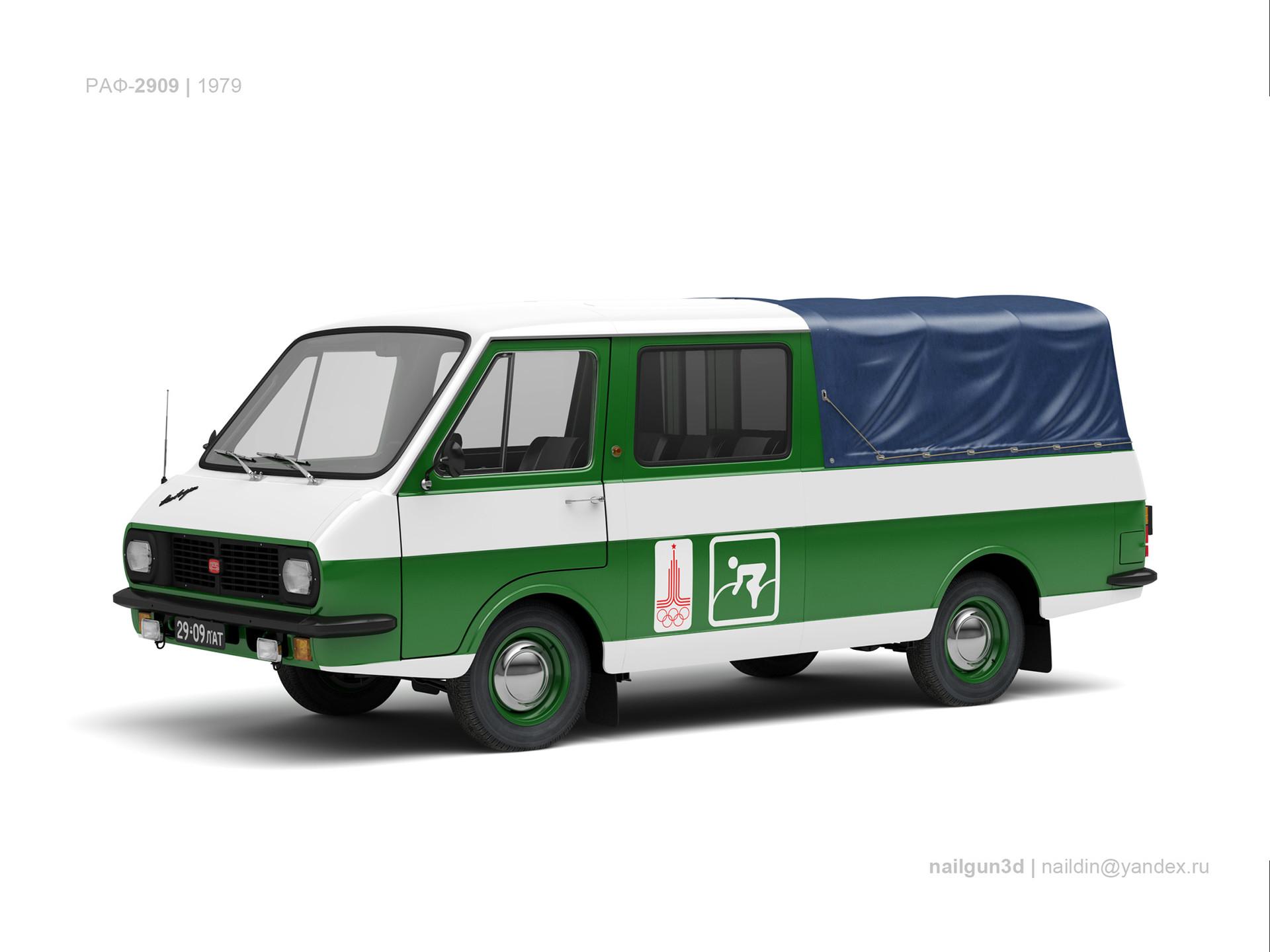 Nail khusnutdinov ussr raf 2909 1979 0