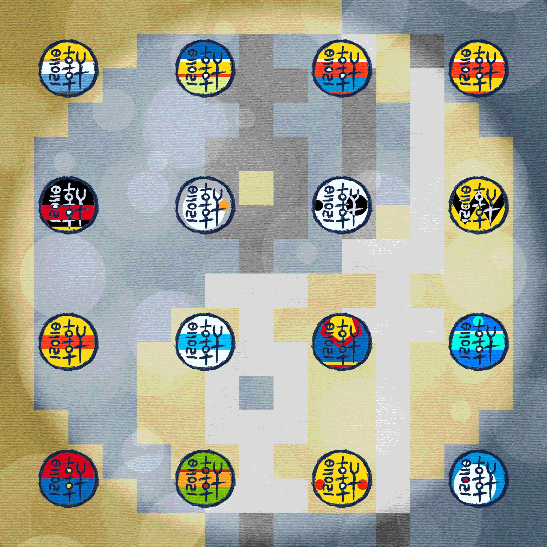 Eric lynx lin logo 120118