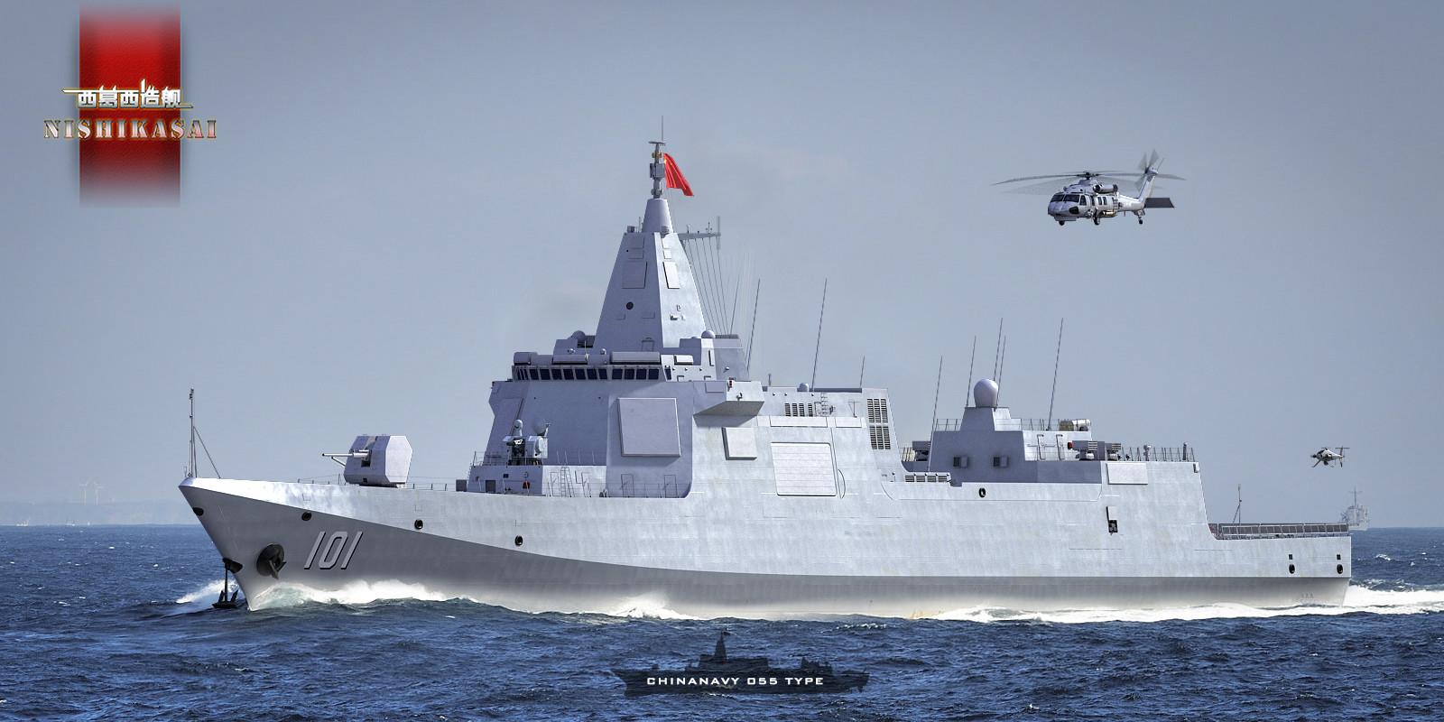 Resultado de imagem para type 055-class guided missile destroyer