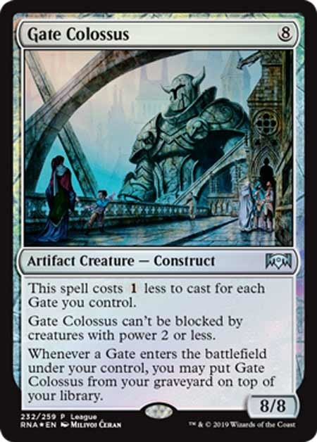 "- ""Gate Colossus"" Milivoj Ćeran, 2018.