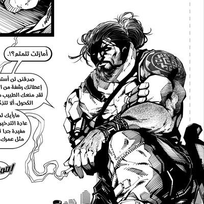 Kareem ahmed page 17