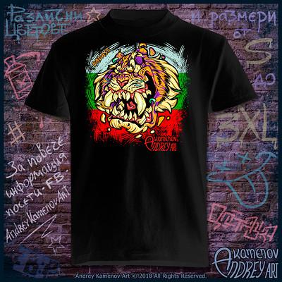 Andrey kamenov badass tiger t shirt bg 01