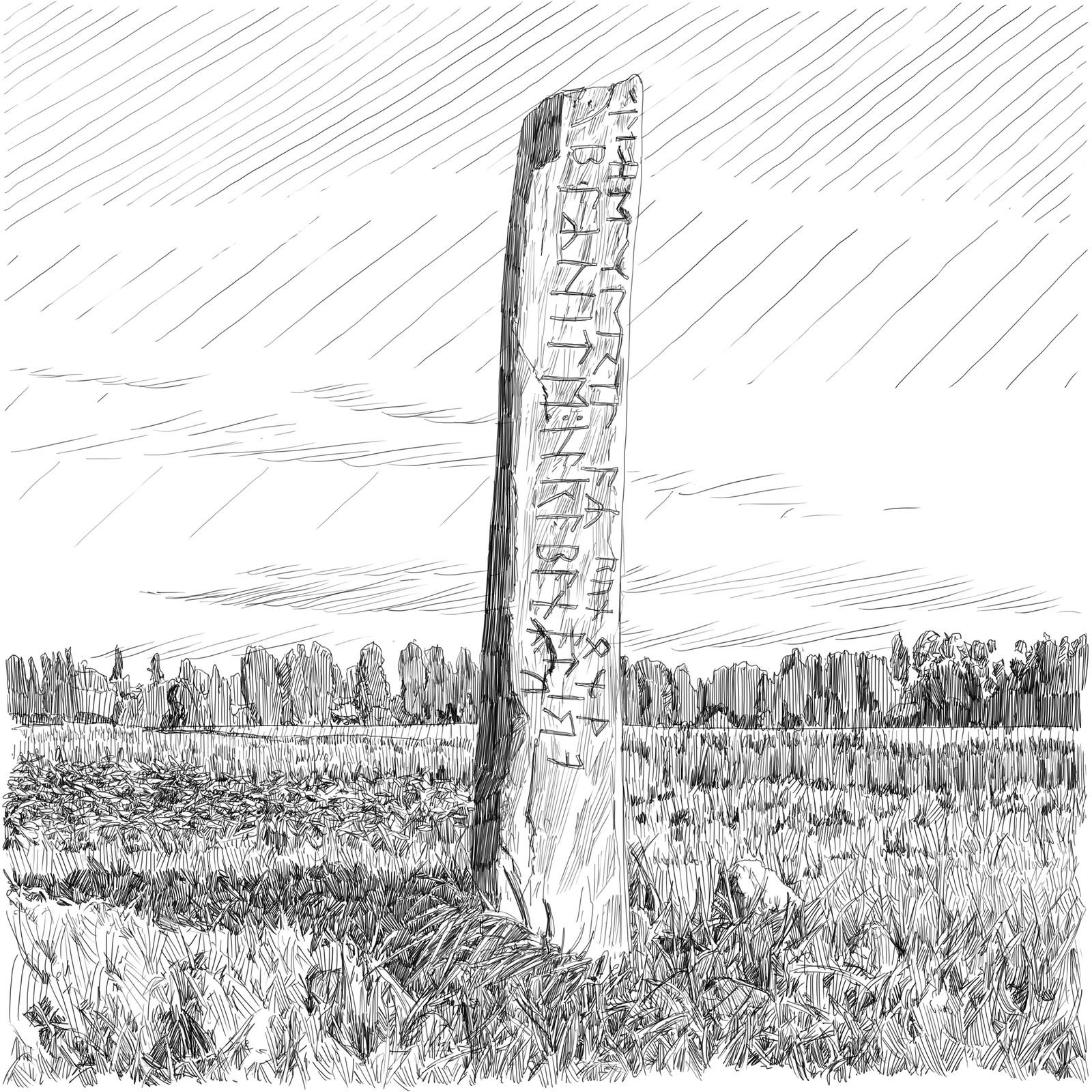 Järsberg Runestone