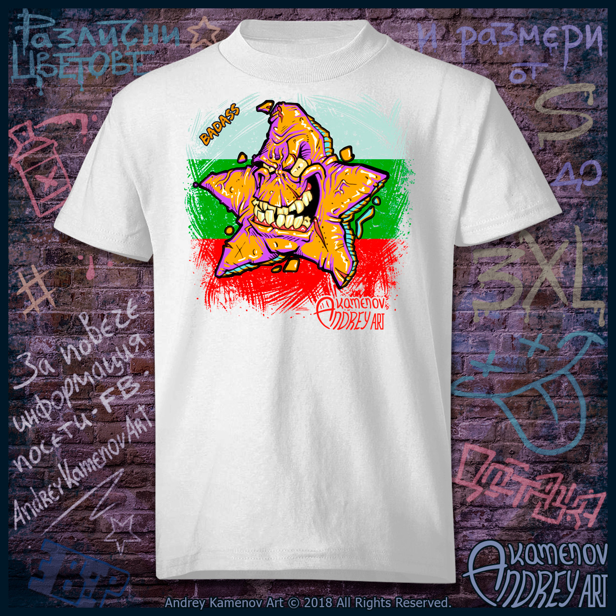 Andrey kamenov badass star t shirt bg 02