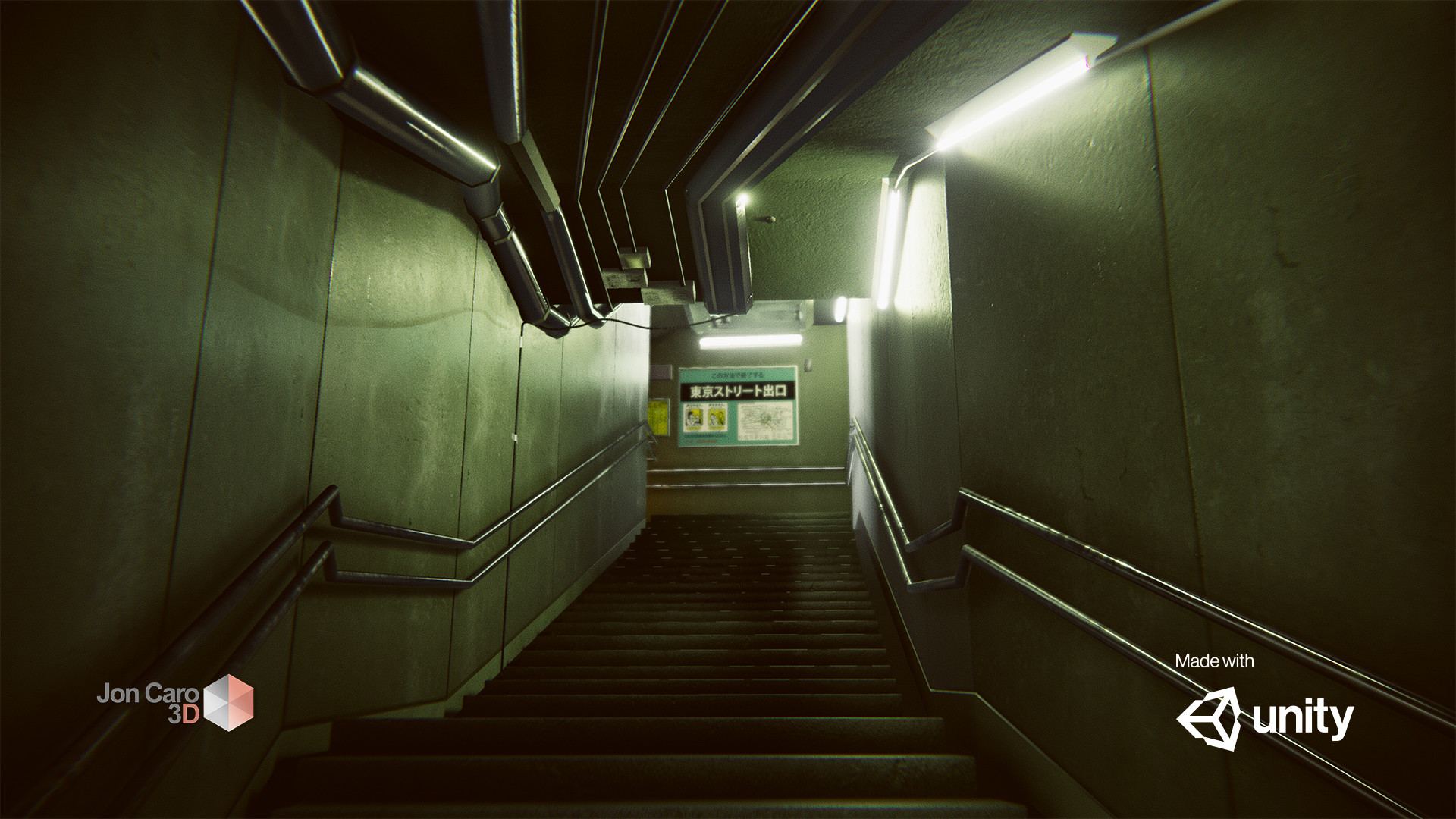 Jonathan caro subwayexitrefjc
