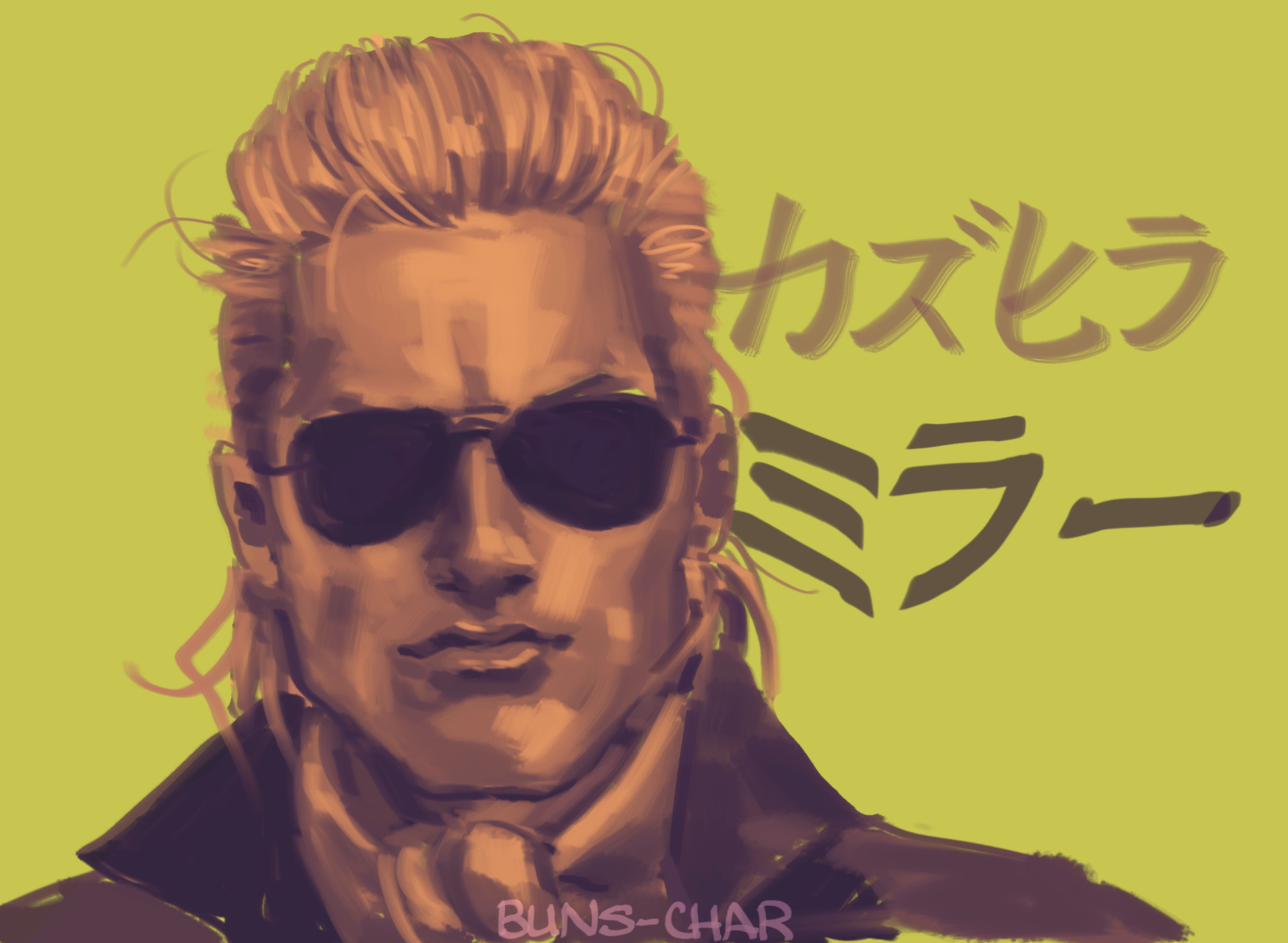 Maya Nguyen Young Kazuhira Miller Metal gear solid v ground zeroes, metal gear solid v the phantom pain. maya nguyen young kazuhira miller