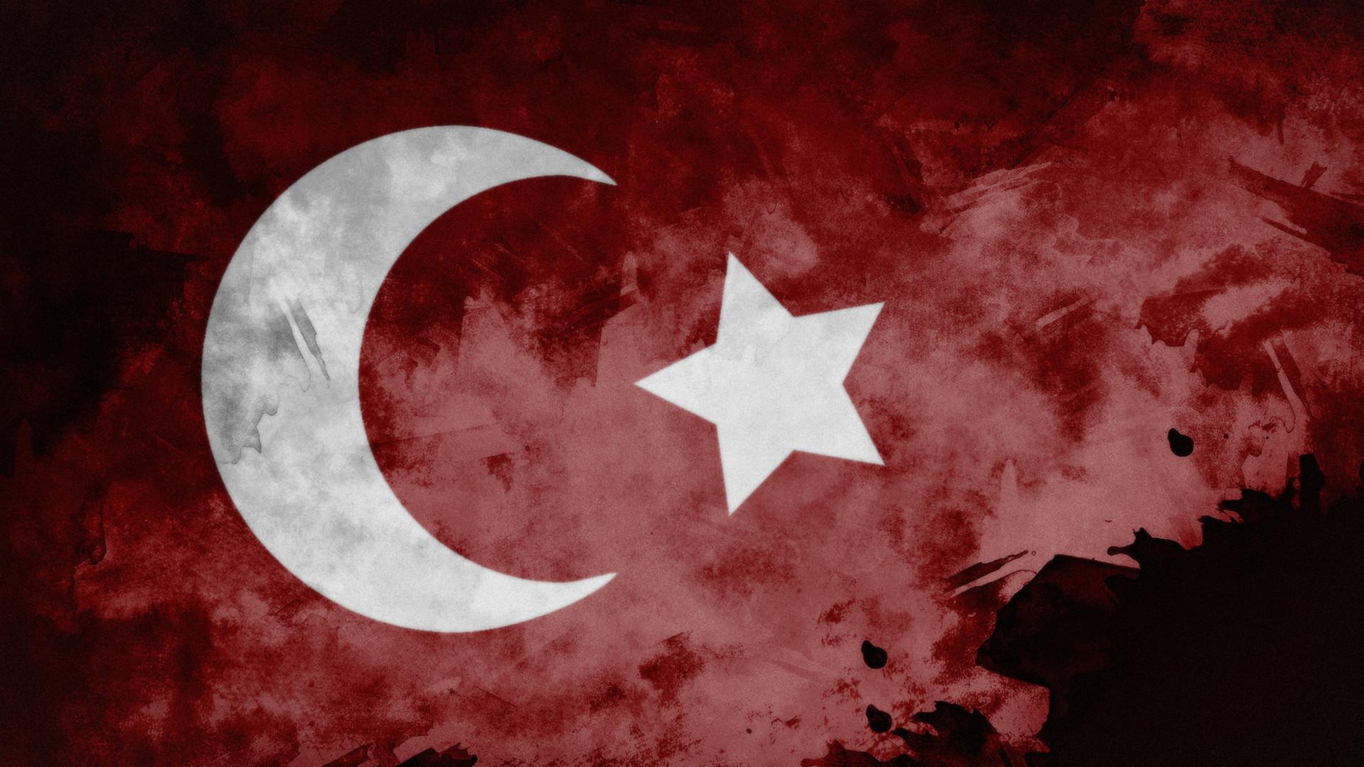 надо приложение флаг османской империи фото плитки