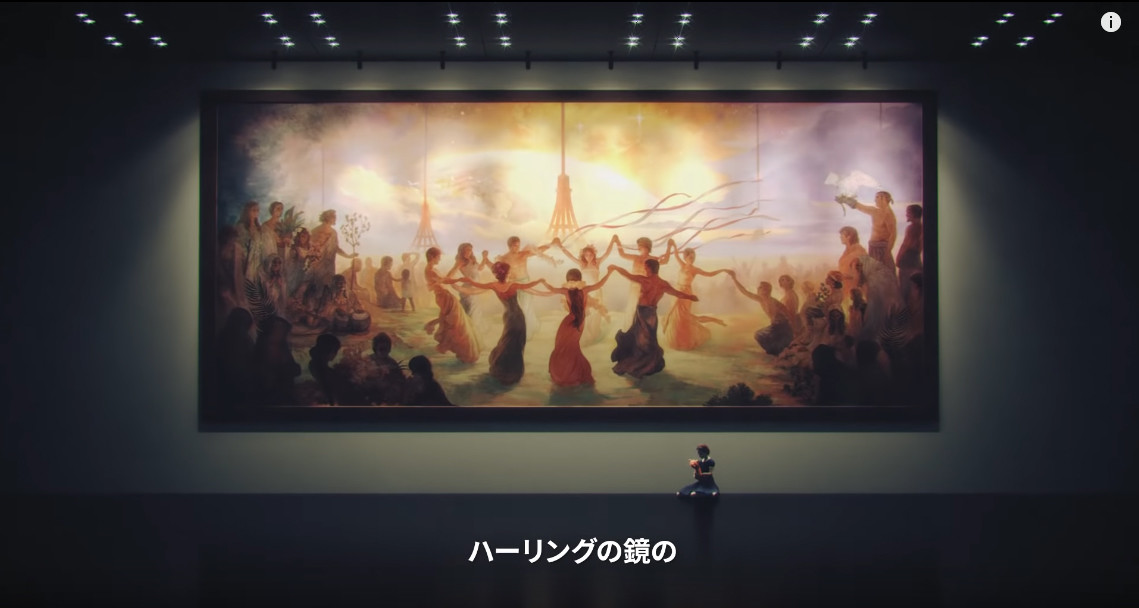 Yukari masuike hekiga screen