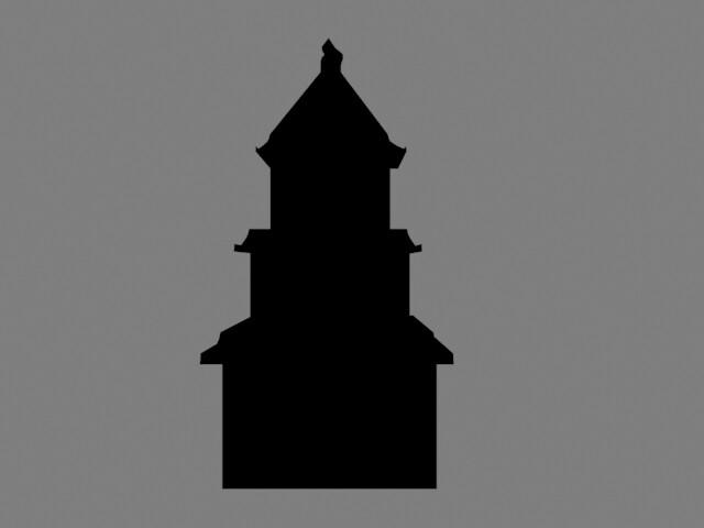 Shrine 2: Front