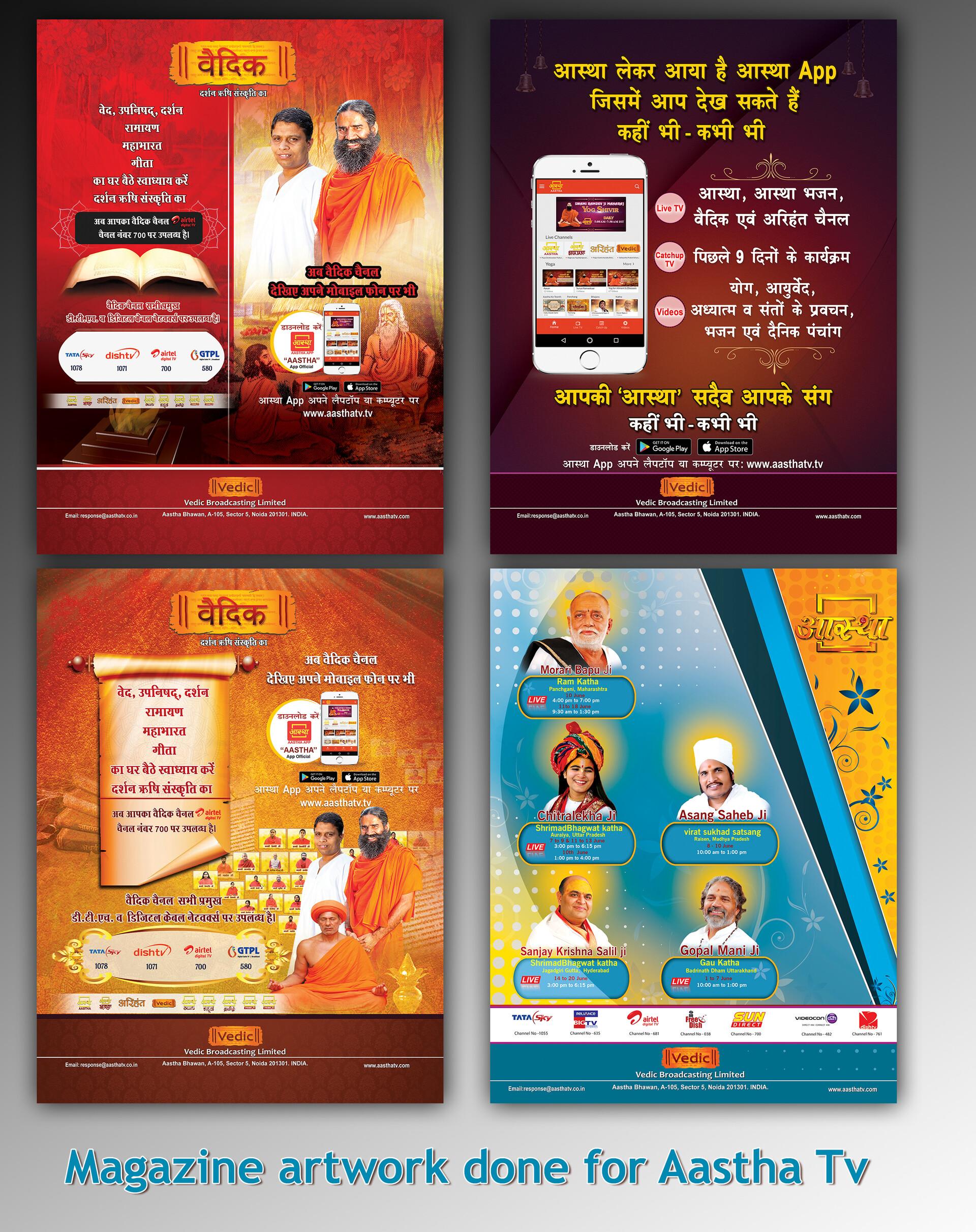Rahul Singh Kanyal - PRINT WORK