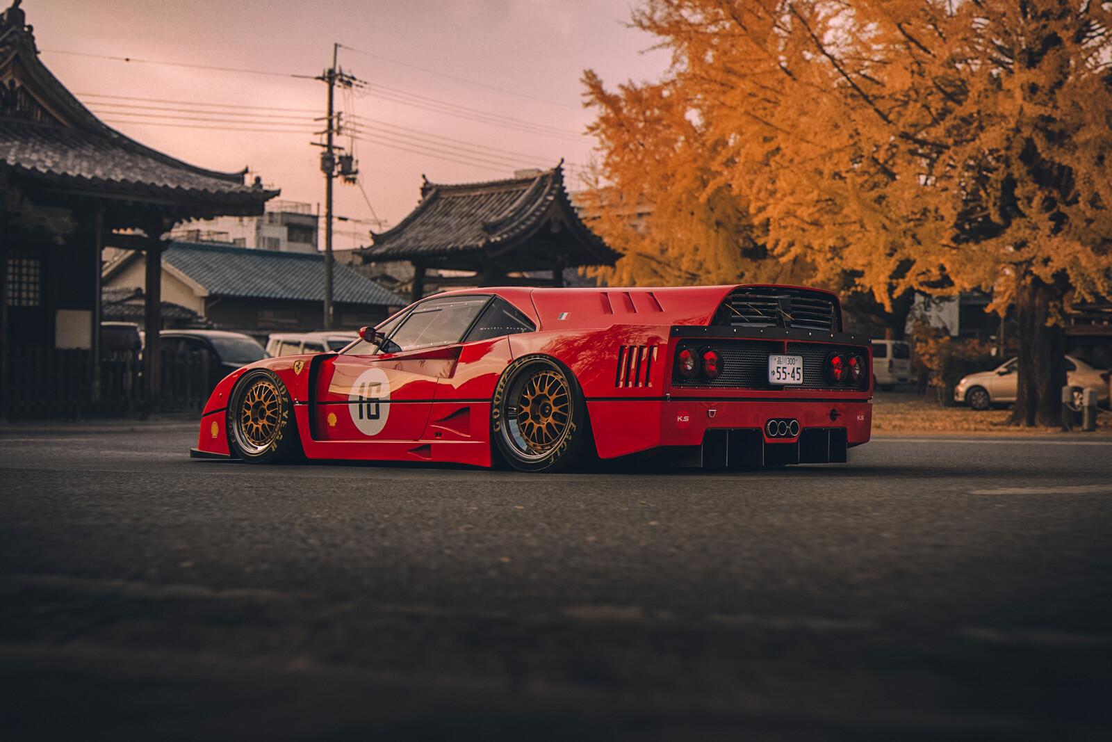 Ferrari F40 Breadvan