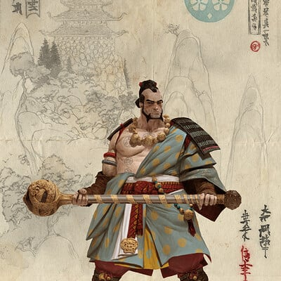 Adrian smith bushi 2 clan2 colour concept
