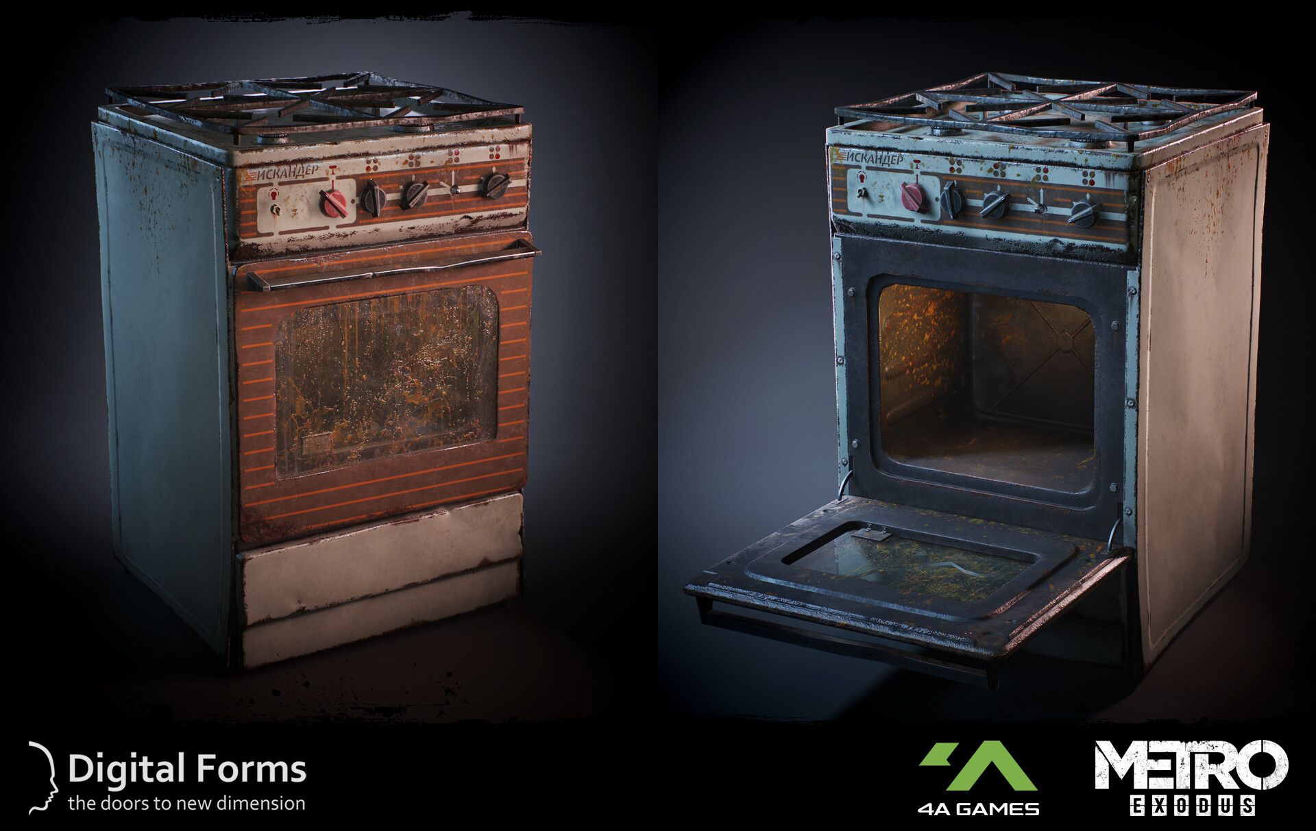 Digital forms df metro exodus props 03