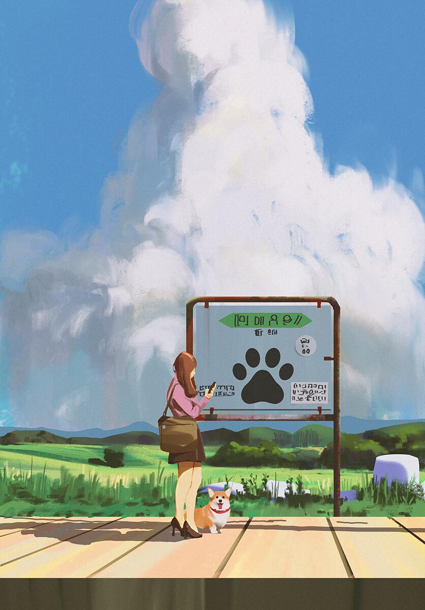 Dog village