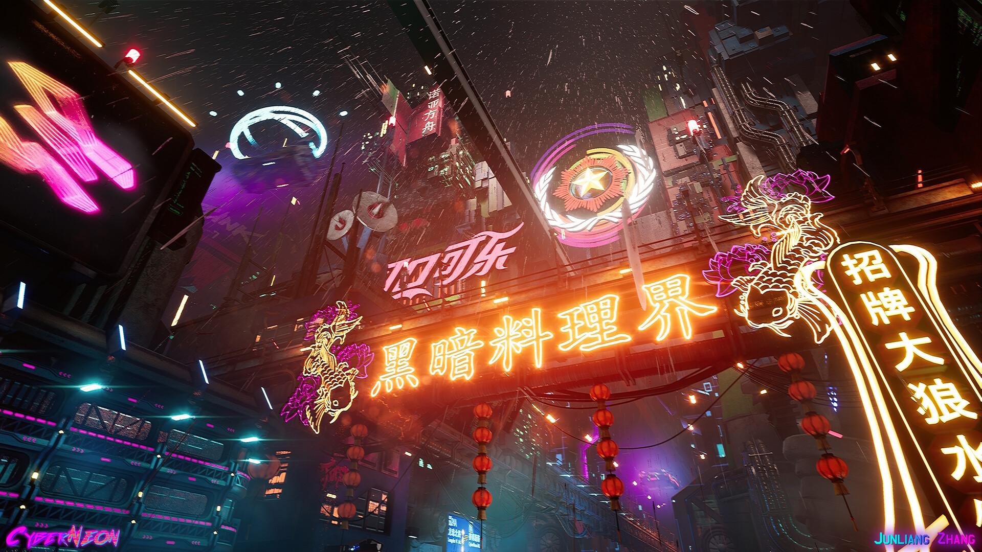 Junliang zhang 14