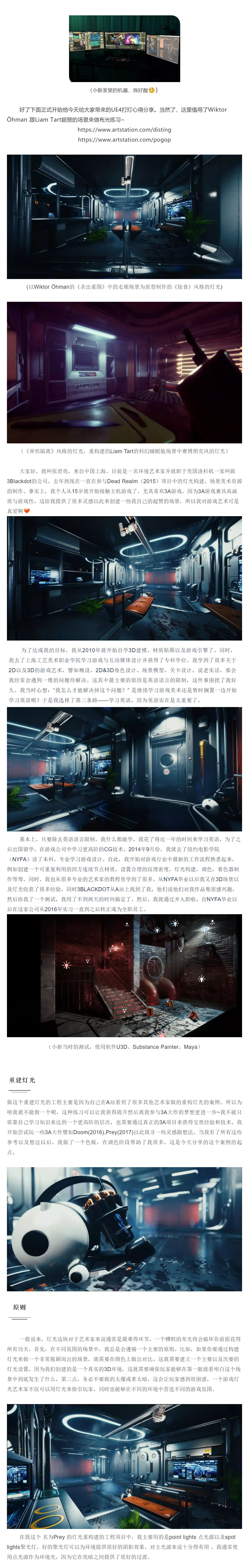 Junliang zhang 80 level 4 3
