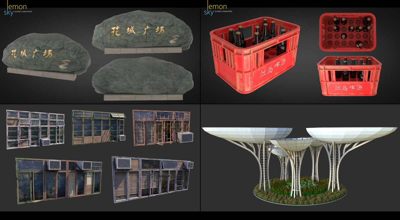 Example Assets - Modeling | Texturing | Shading