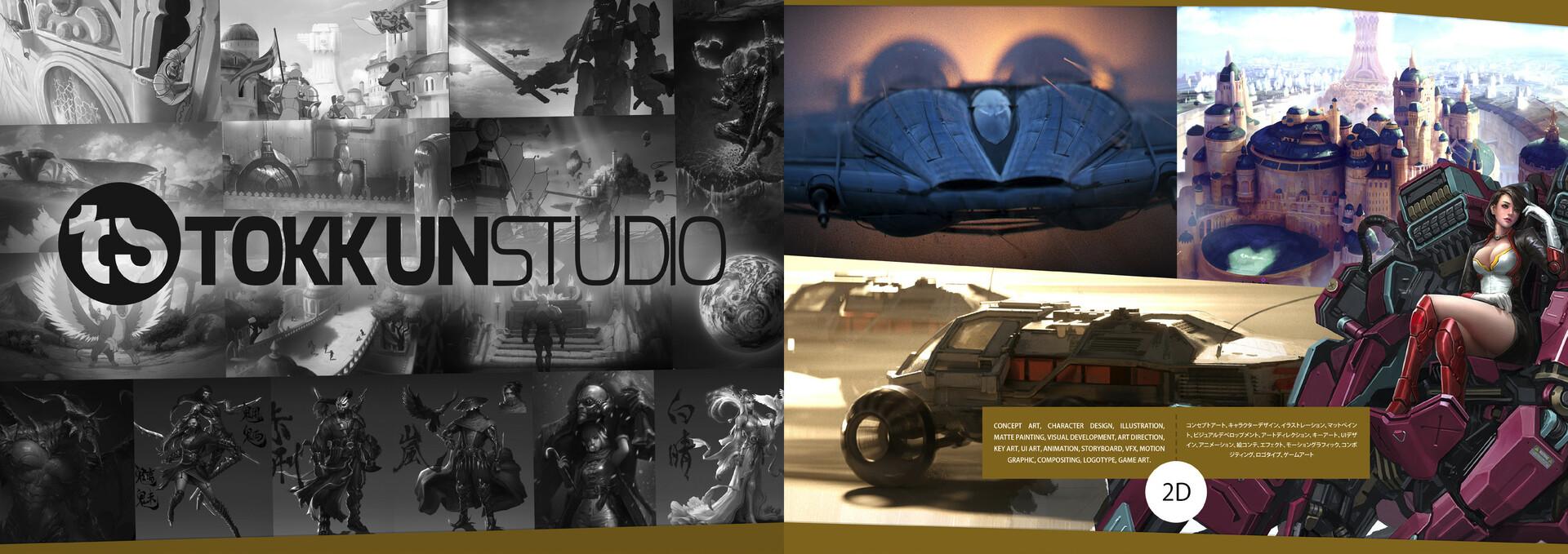 Tokkun studio pdf ts public2019 page 17
