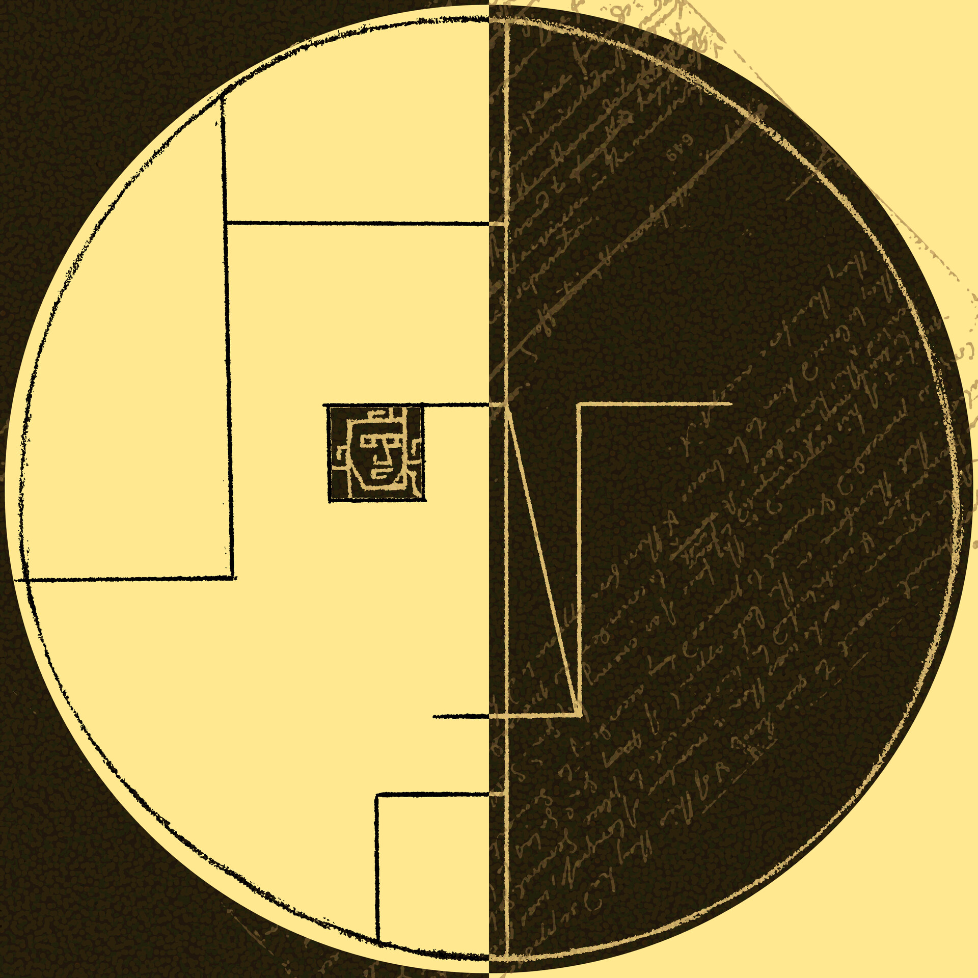 Bauhaus Jefferson