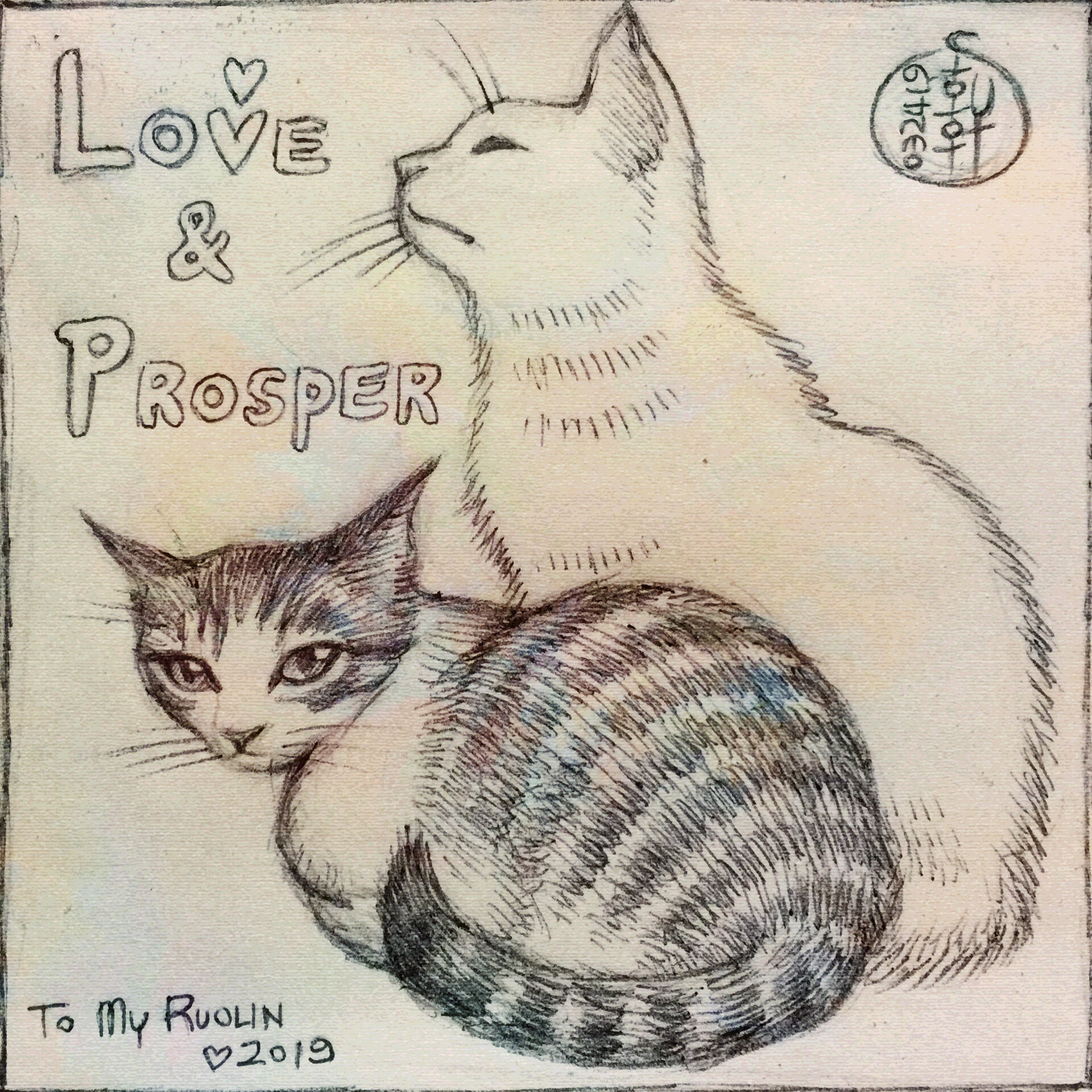 Love and Prosper - Sketch