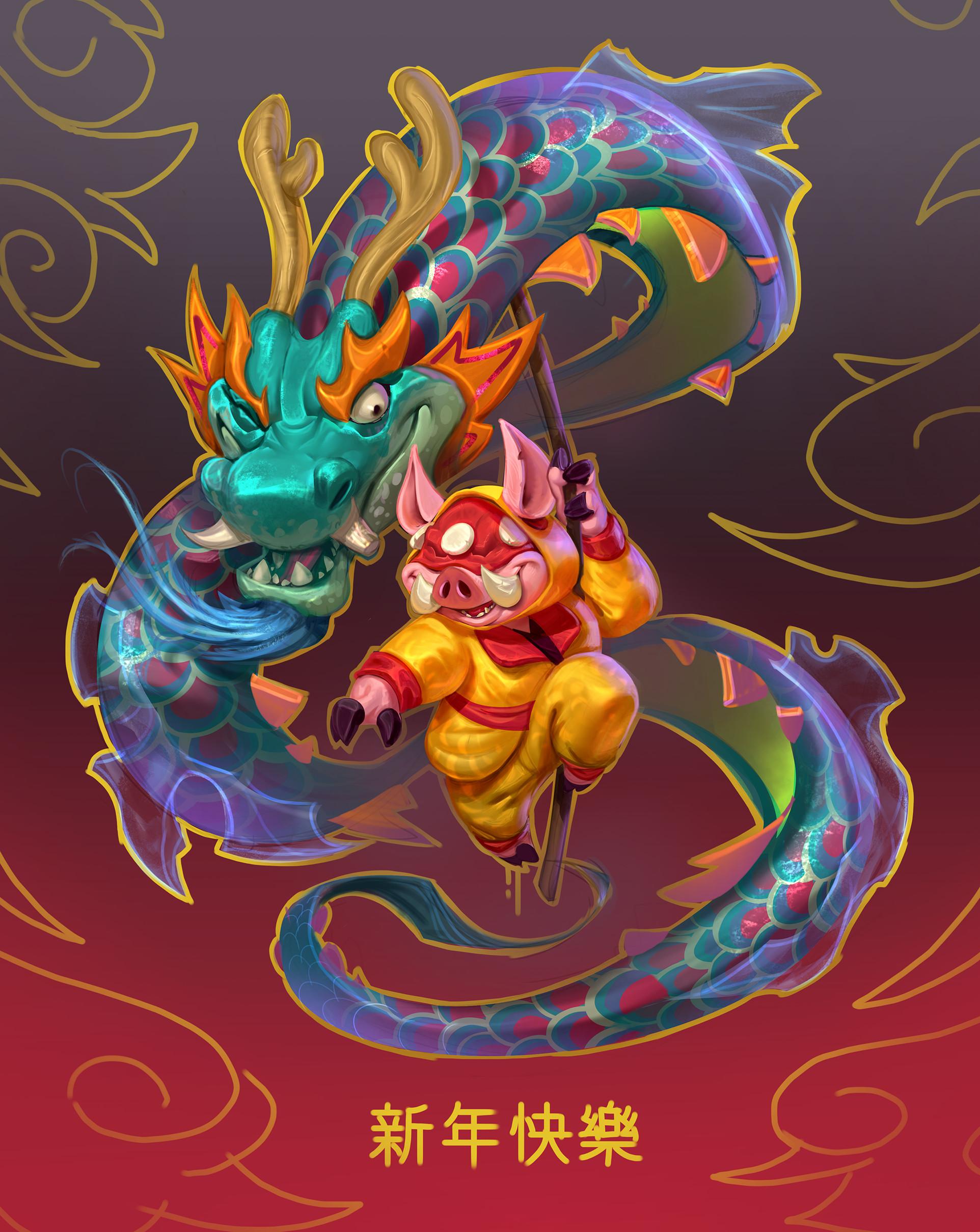 https://www.artstation.com/artwork/DxEQJA  Happy Chinese New Year!