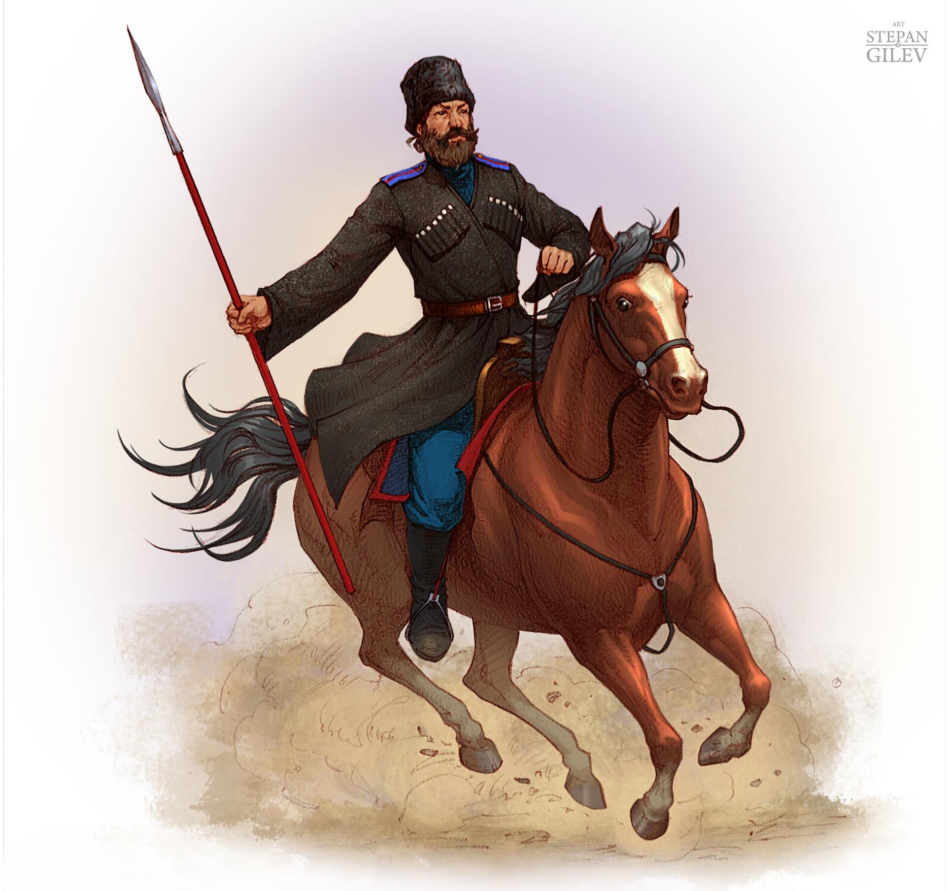 картинка казака на коне вещь
