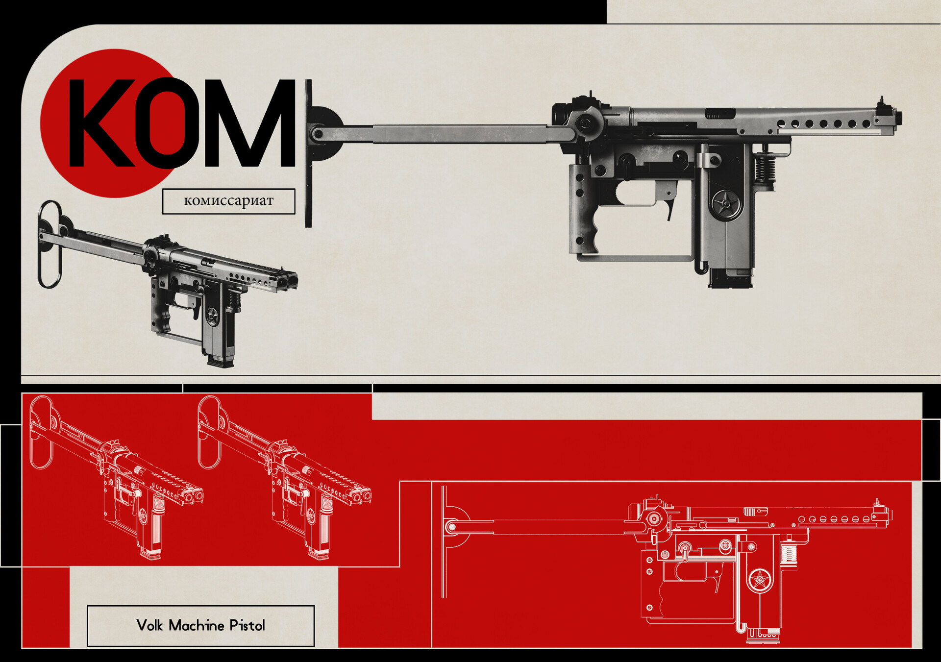 Ben nicholas bennicholas weapon volk machinepistol layout