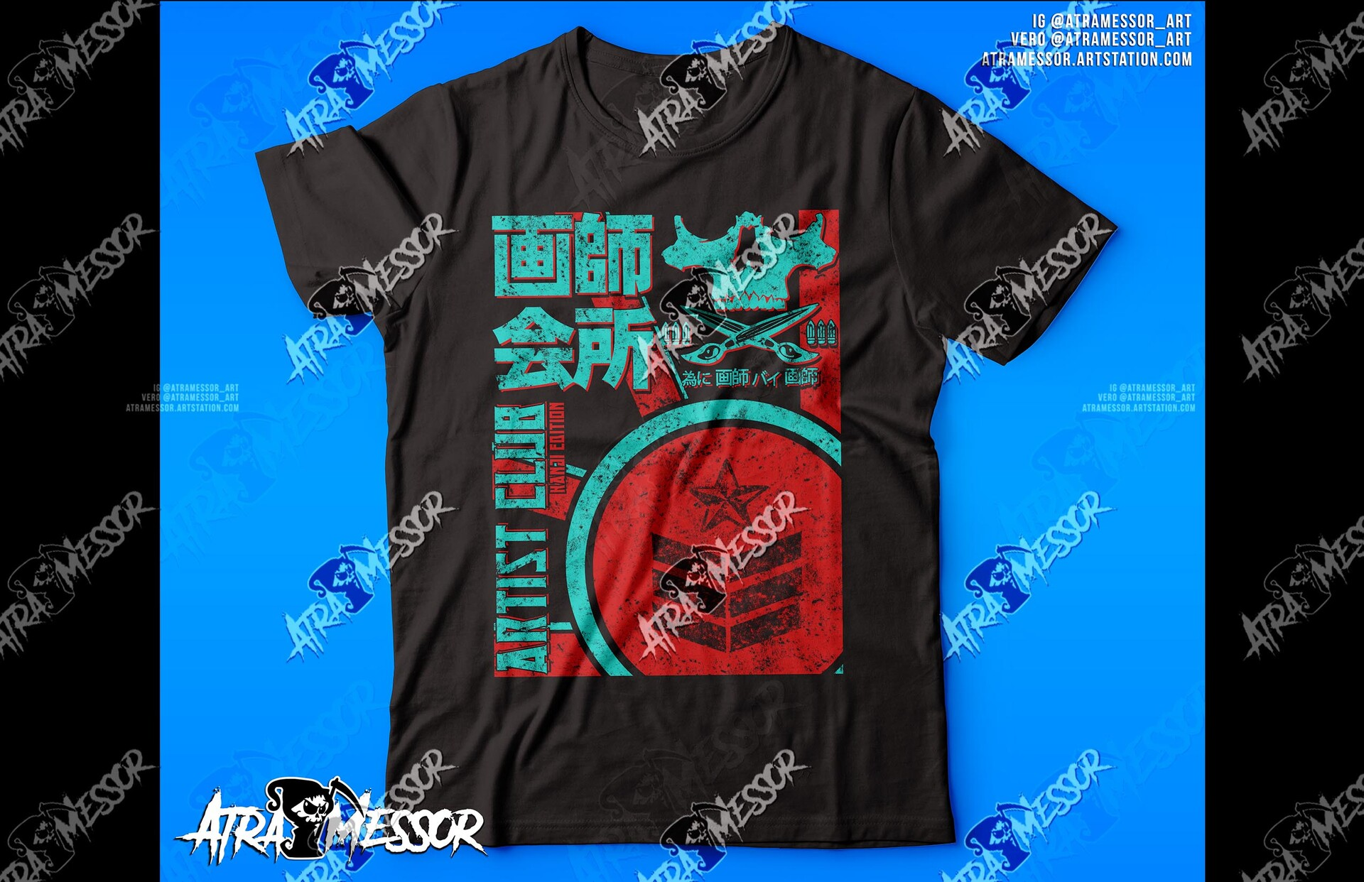 "Artist Club ""Kanji"" (kanji Edition)"