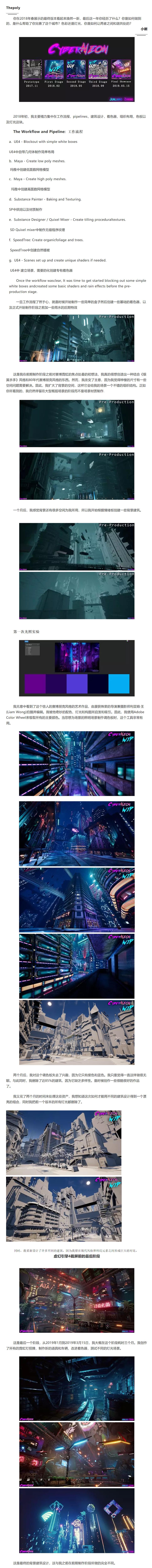 Junliang zhang 2
