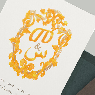 Multi-Language Wedding Monogram