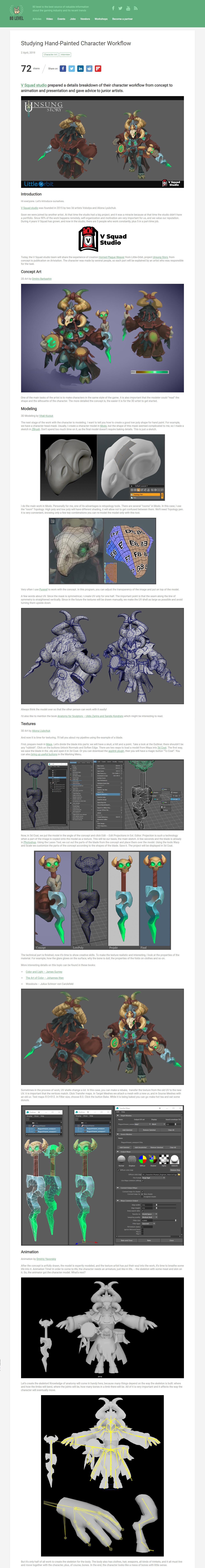 Vsqux studio our article 1