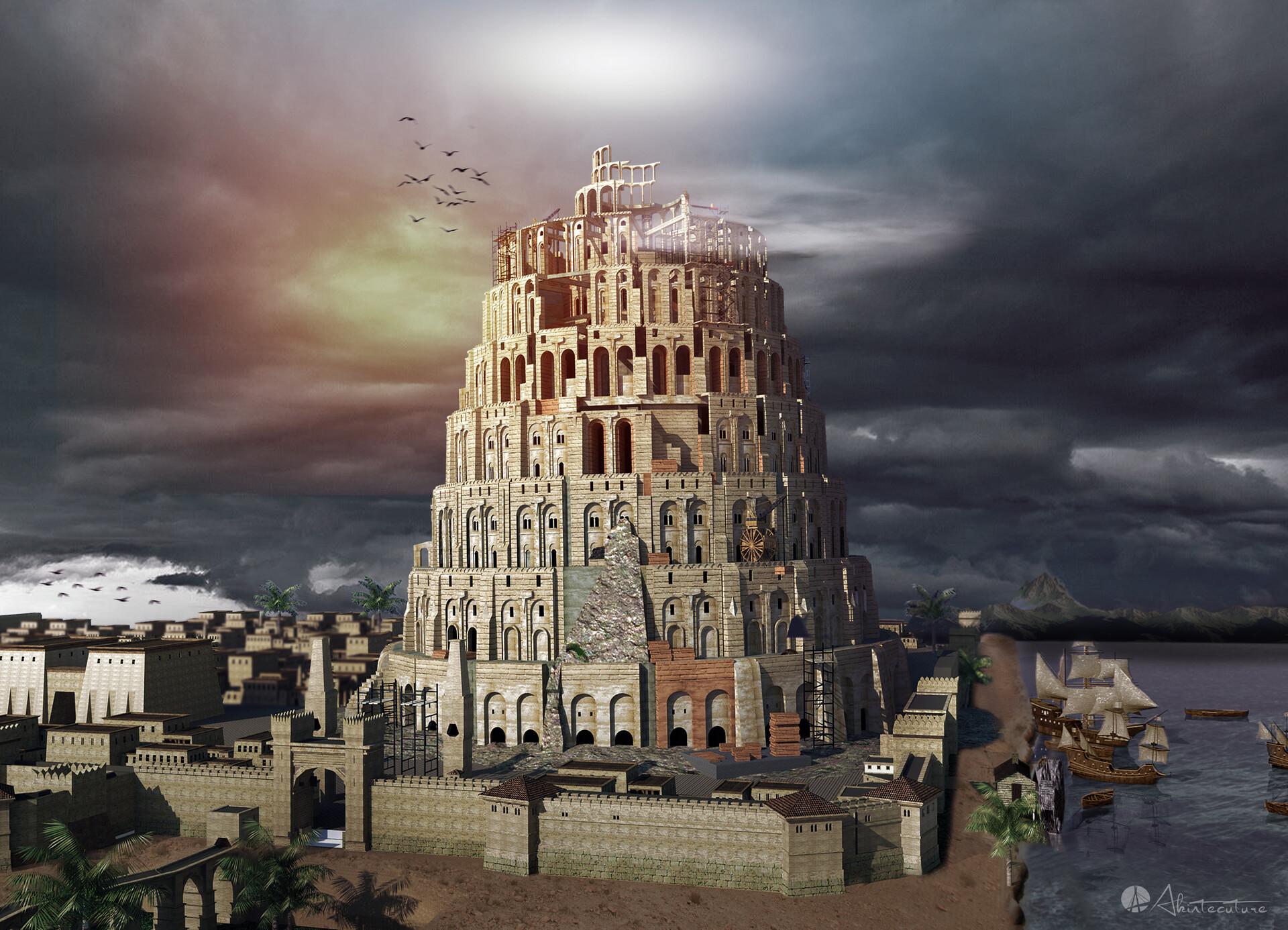 вавилонская башня фото в наше время развод