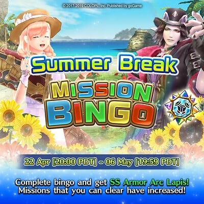 Ian matining summer break mission bingo banner