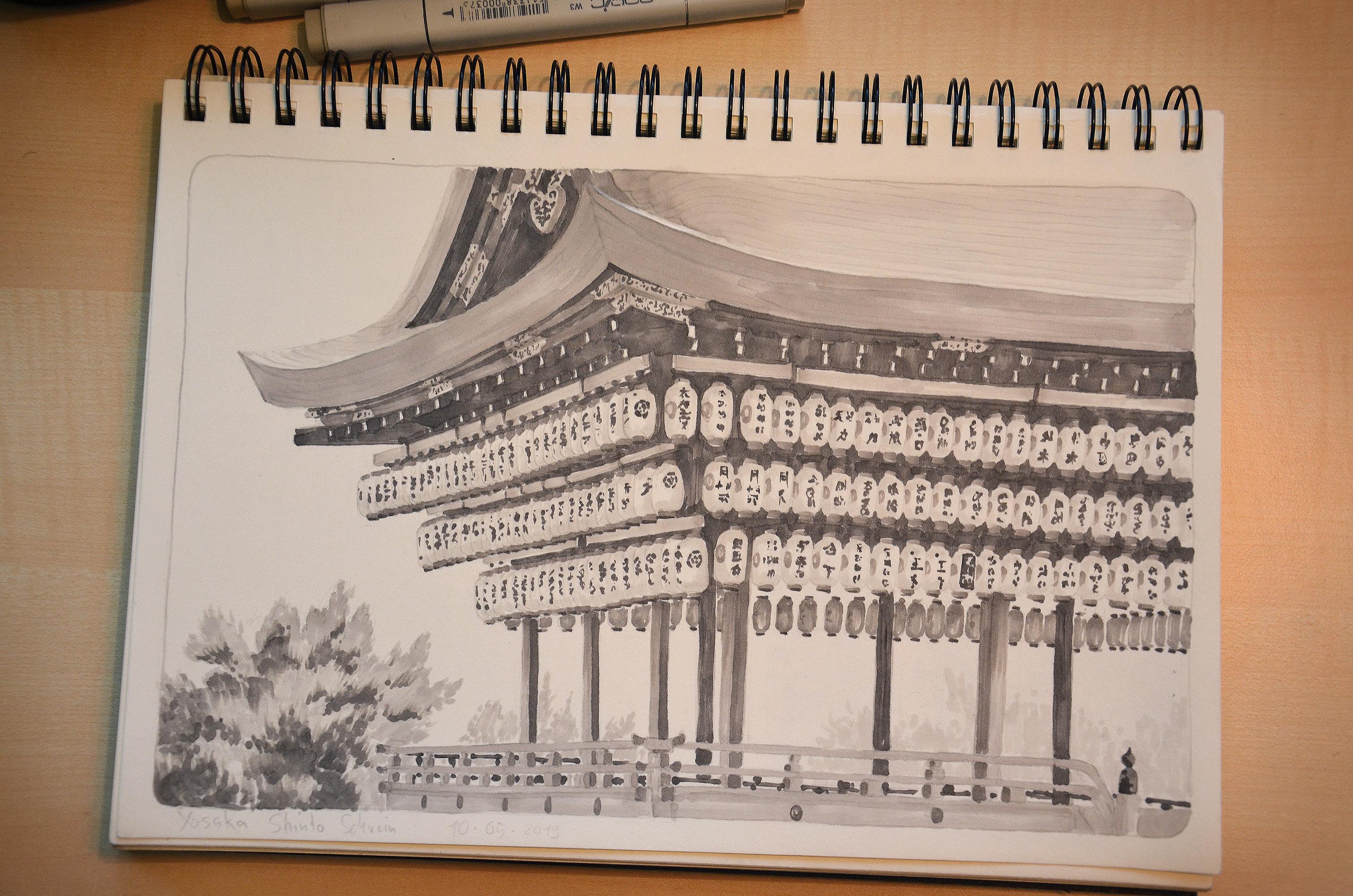 Yasaka Jinja Shrine, Kyoto