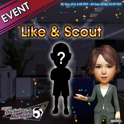 Ian matining like and scout event super duper final