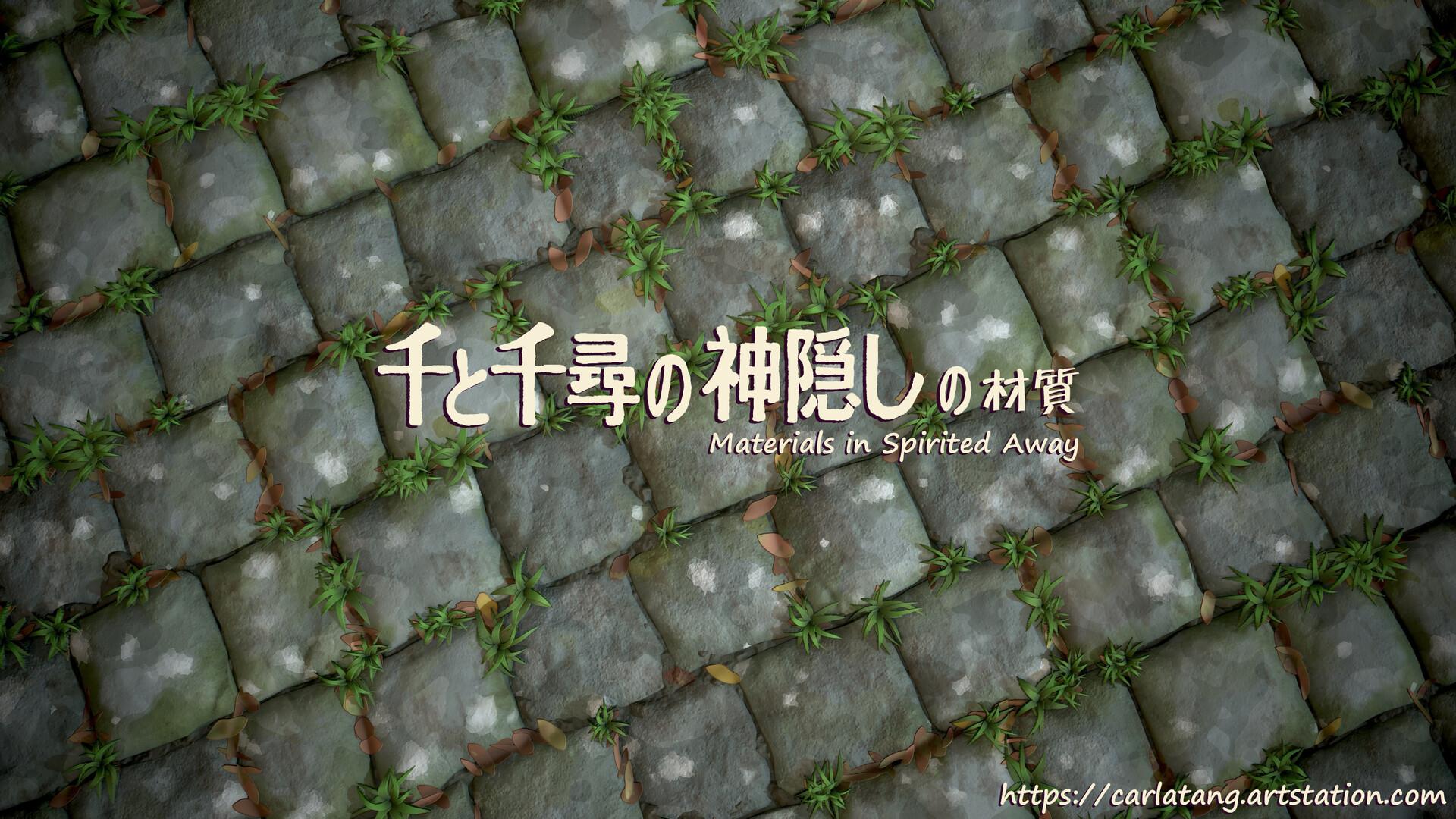 Carla tang sa stone tile preview