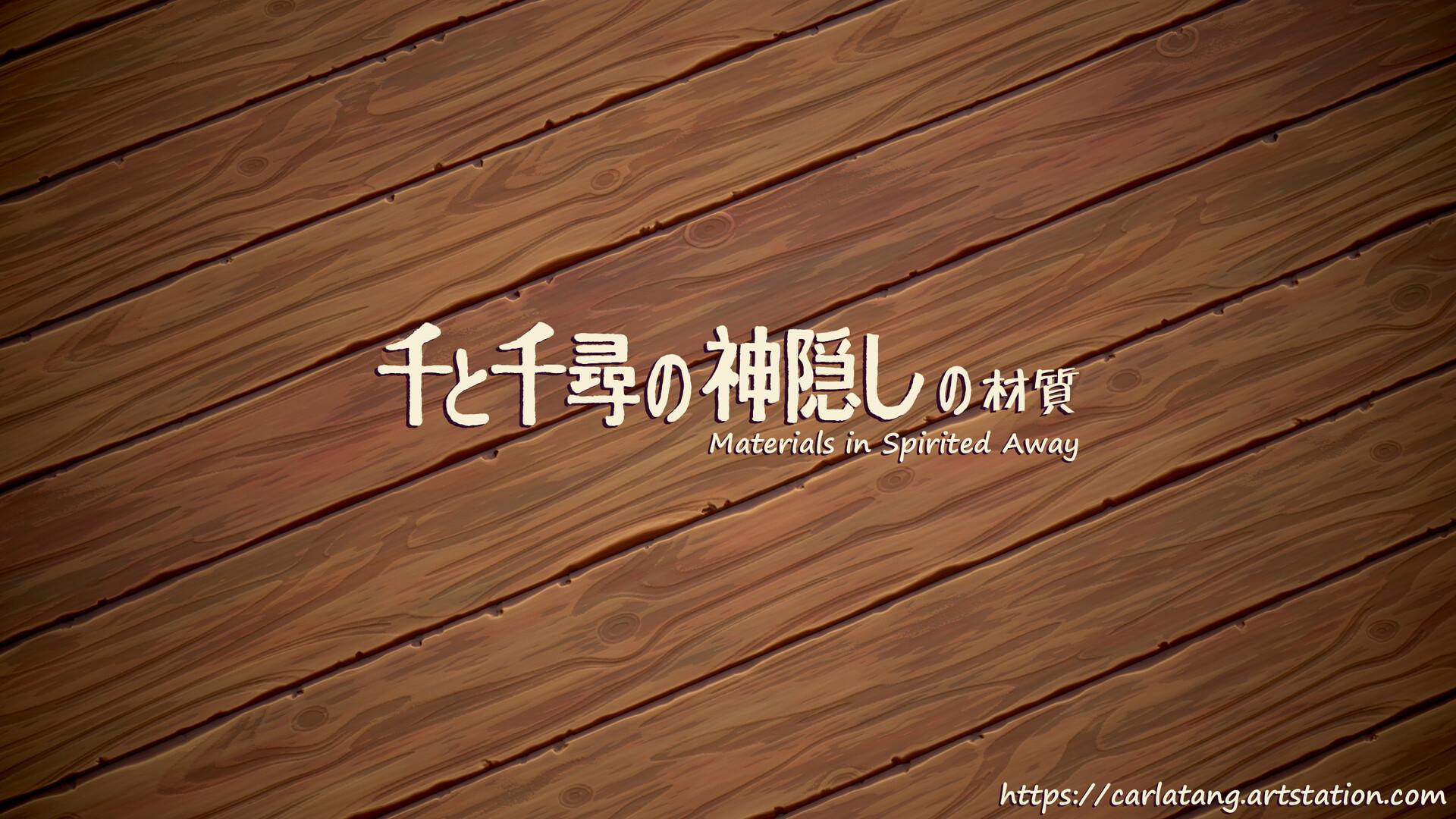 Carla tang sa wood floor preview