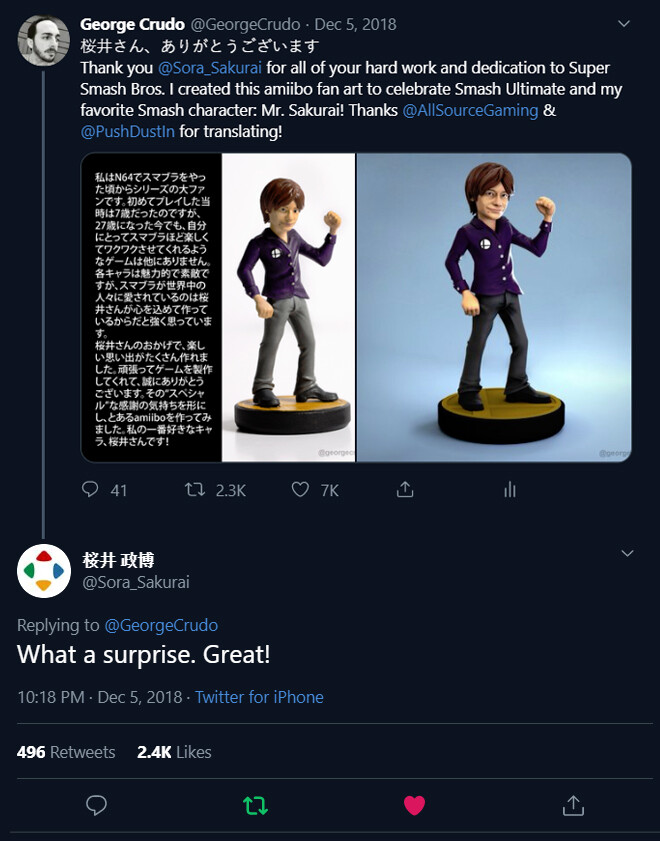 Mr. Sakurai saw the post and responded to it! I never thought he would see it let alone acknowledge it. Had the help of @PushDustin on Twitter to get my message to him in Japanese :)