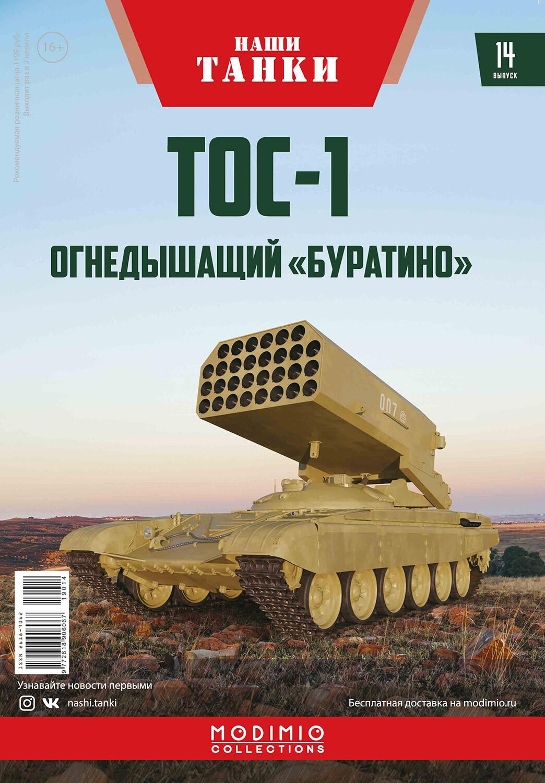 Nail khusnutdinov catalog 86 2x