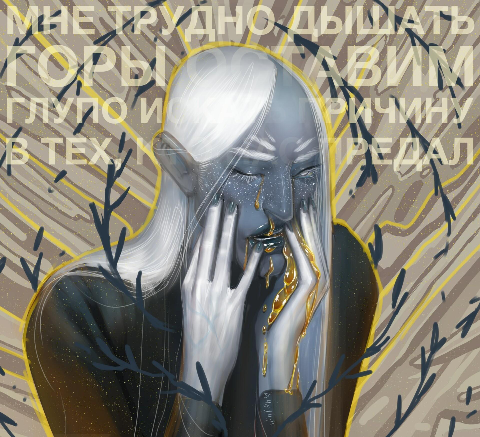 Polina aleksashenko zbcvw4qduzs 1