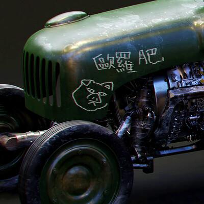 Ying te lien farming machine