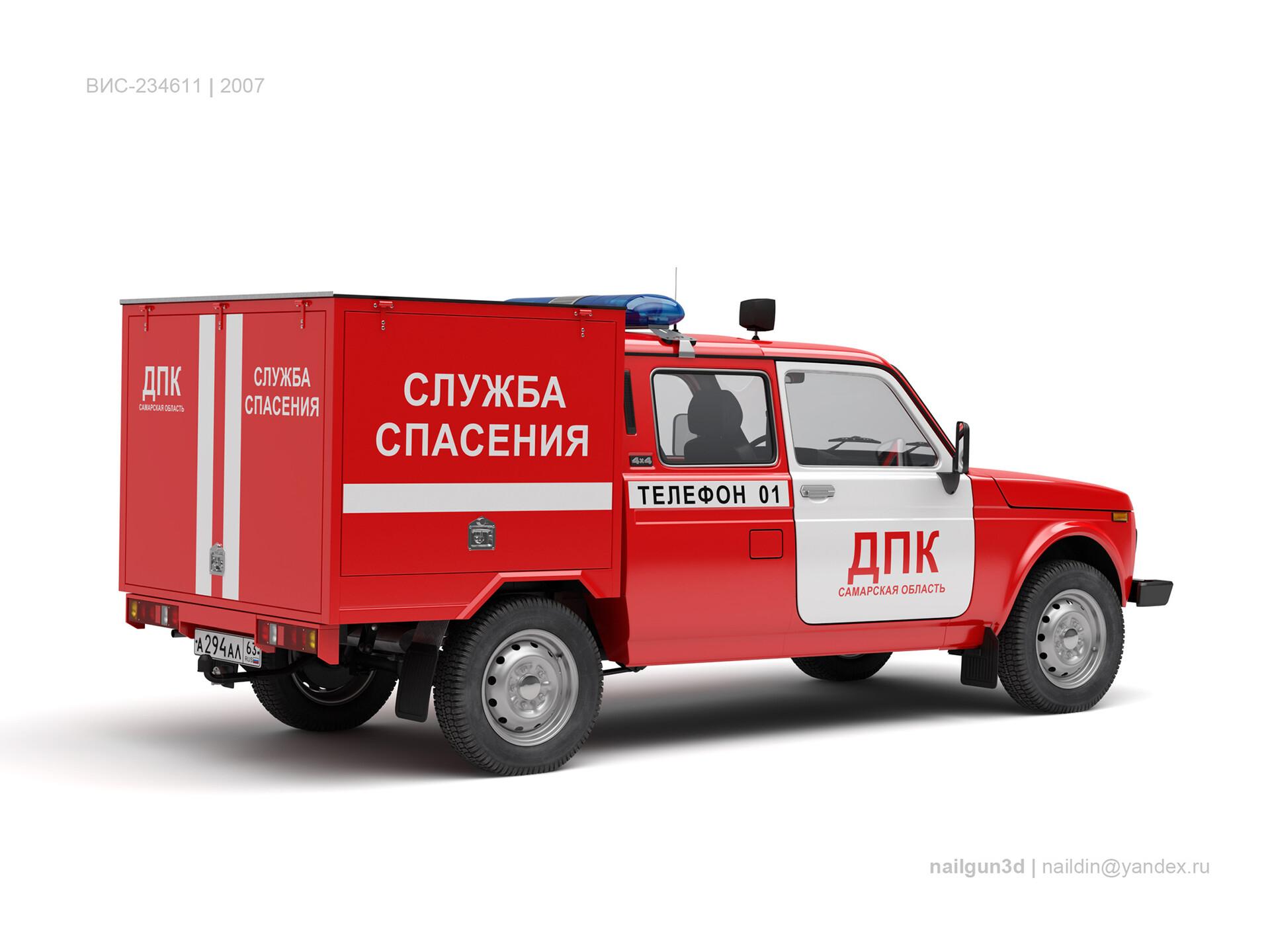 Nail khusnutdinov ussr vaz russia vaz 21213 vis 234611 2007 1