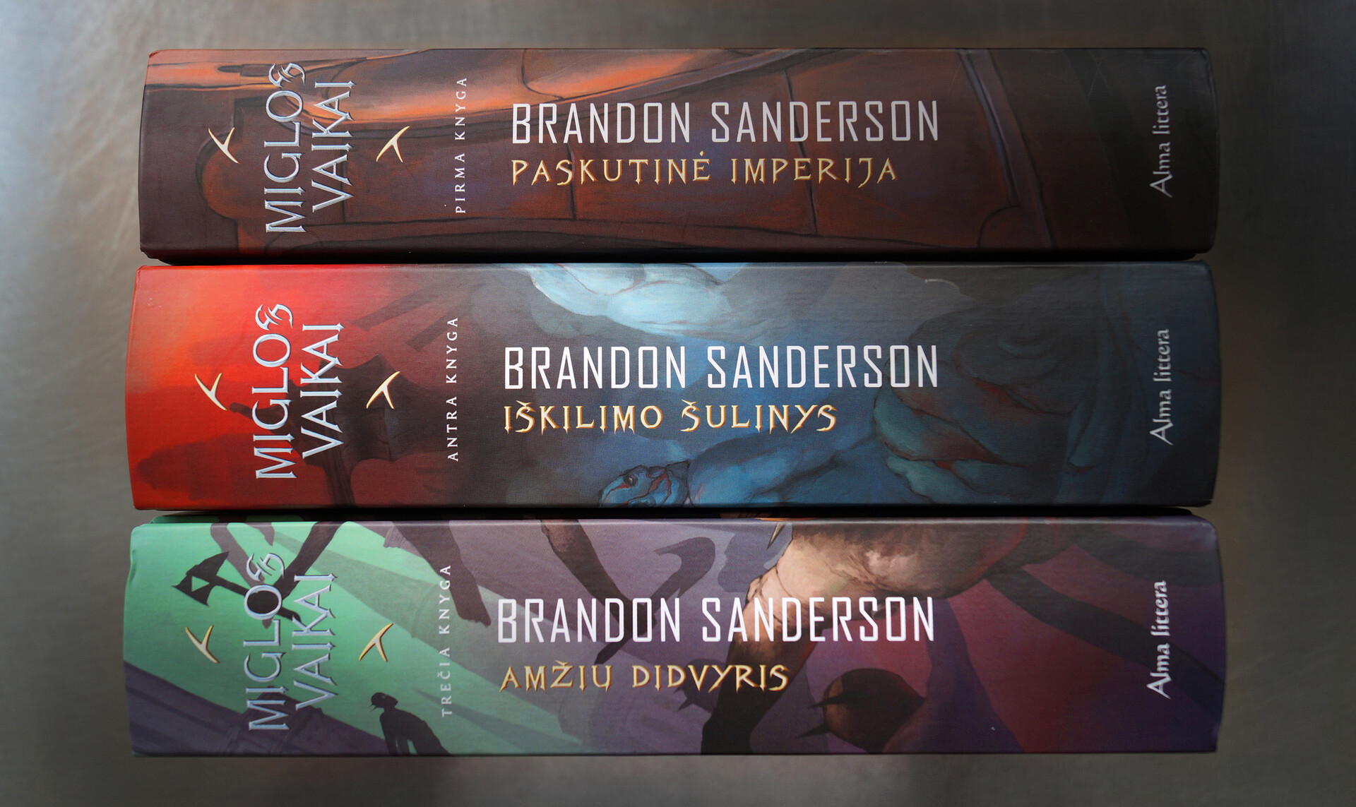 Printed Trilogy
